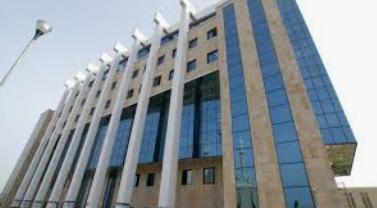 pppra nigeria office