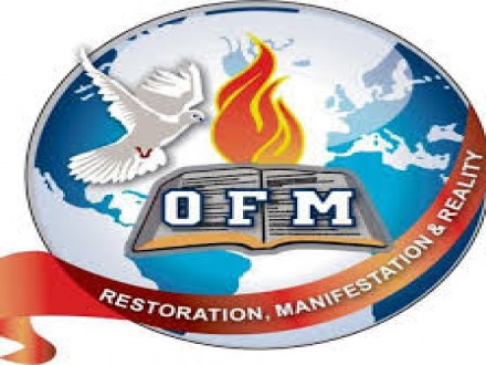 omega fire ministry